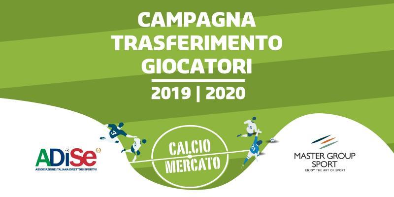 ADISE E MASTER GROUP SPORT DI NUOVO INSIEME PER L'ORGANIZZAZIONE DEL CALCIO MERCATO